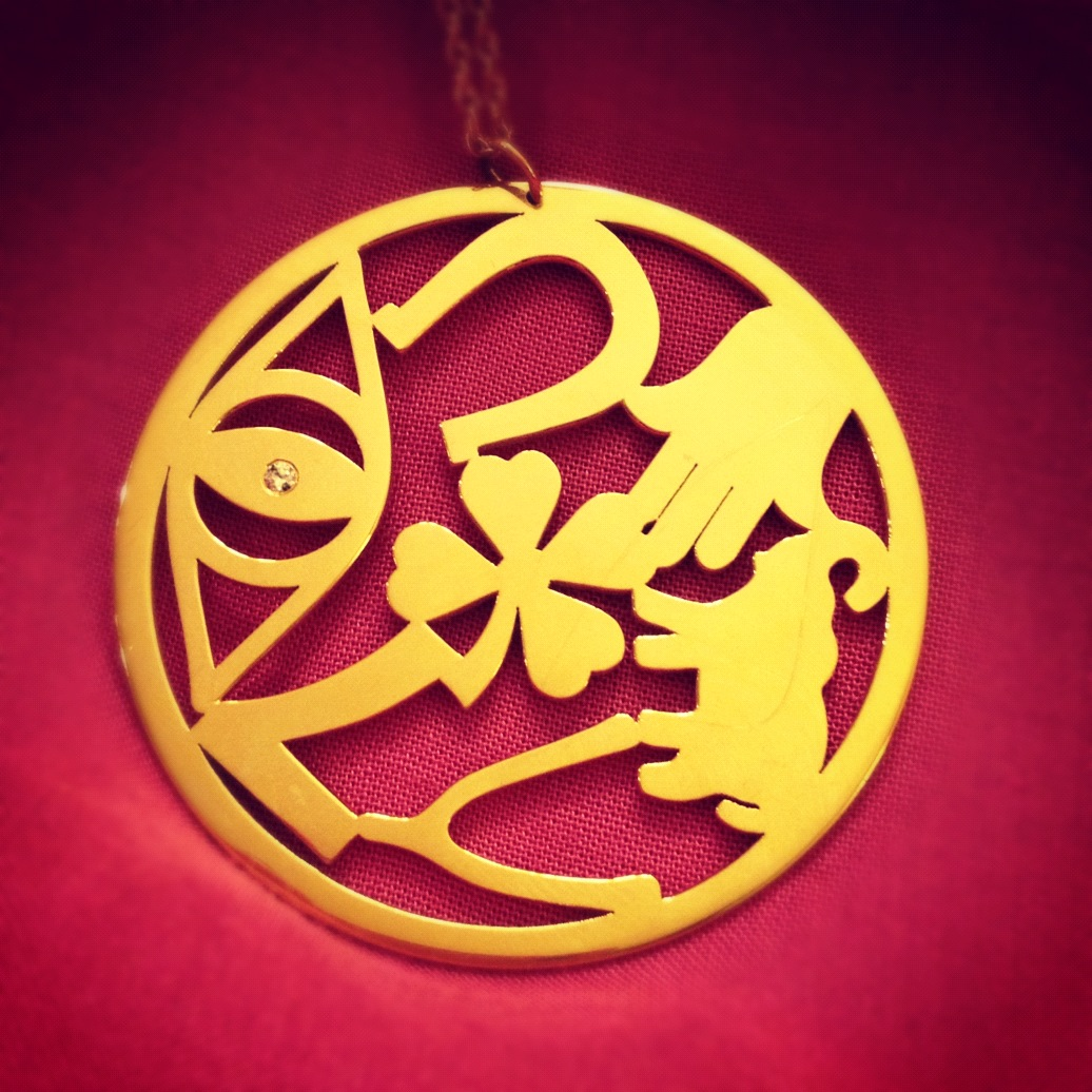 Символ фортуны